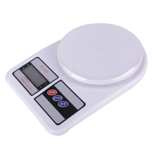 送8大好礼厨房秤电子称烘焙迷你0.1g珠宝秤食物茶叶称重克称