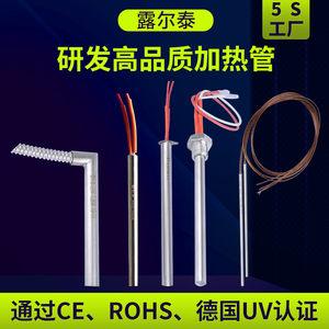 380v干烧型220v大功率模具电电热管