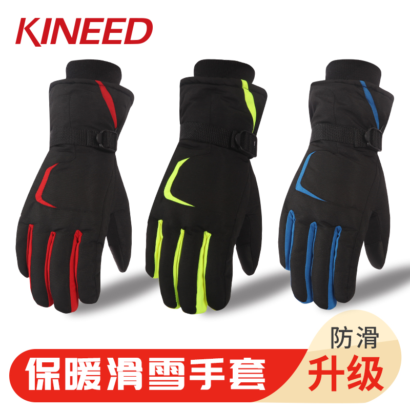Winter skiing warm gloves men and women couples outdoor mountaineering waterproof and cold proof cycling Plush thickening riding touch screen