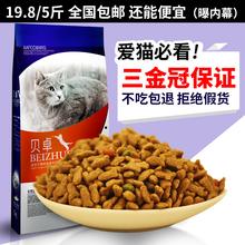 Специальное предложение моллюск выдающийся кот зерна 5 цзин, единица измерения веса океан рыба вкус становиться кот молодой коты зерна кот еда господь зерна бесплатная доставка фрахт