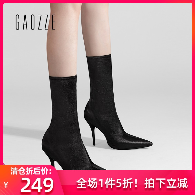 Gaoze autumn and winter womens shoes pointed high heel elastic boots thin heel short boots womens medium tube socks shoes