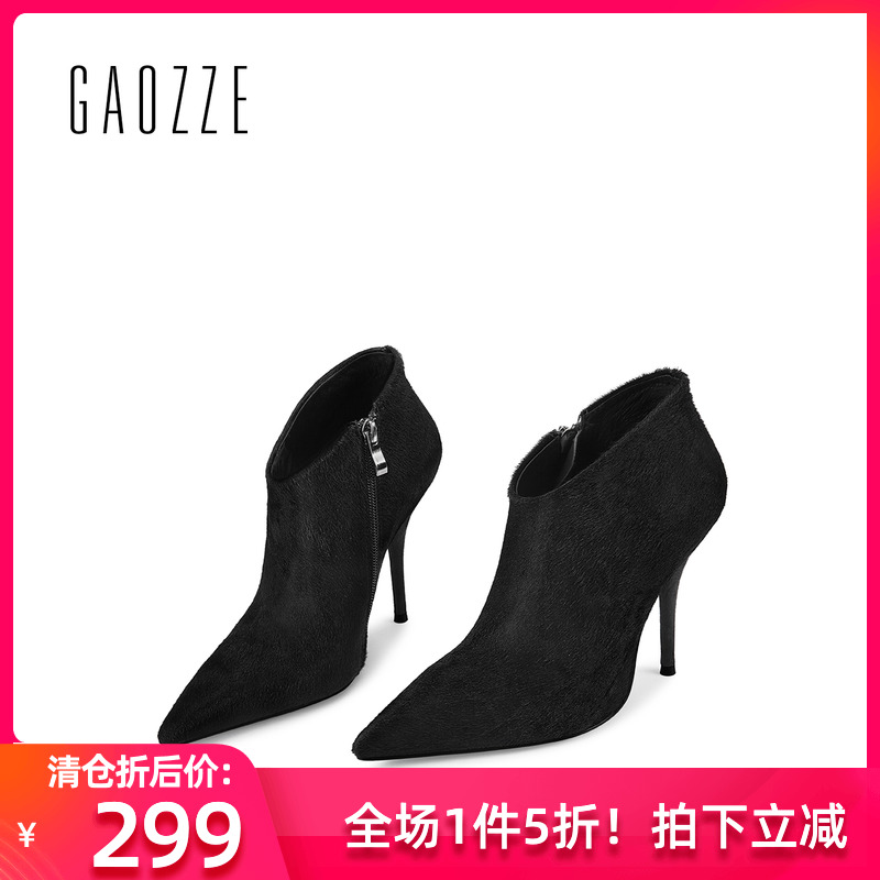 Gaoze womens shoes in autumn and winter, pointed thin high heels, short boots, womens side zipper fashion shoes and ankle boots