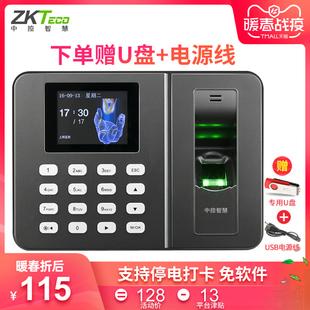 ZKTeco 科技识别器一体机 中控智慧zk3960指纹考勤机手指打卡机员工上班签到机打卡器下班指纹式 品牌直营
