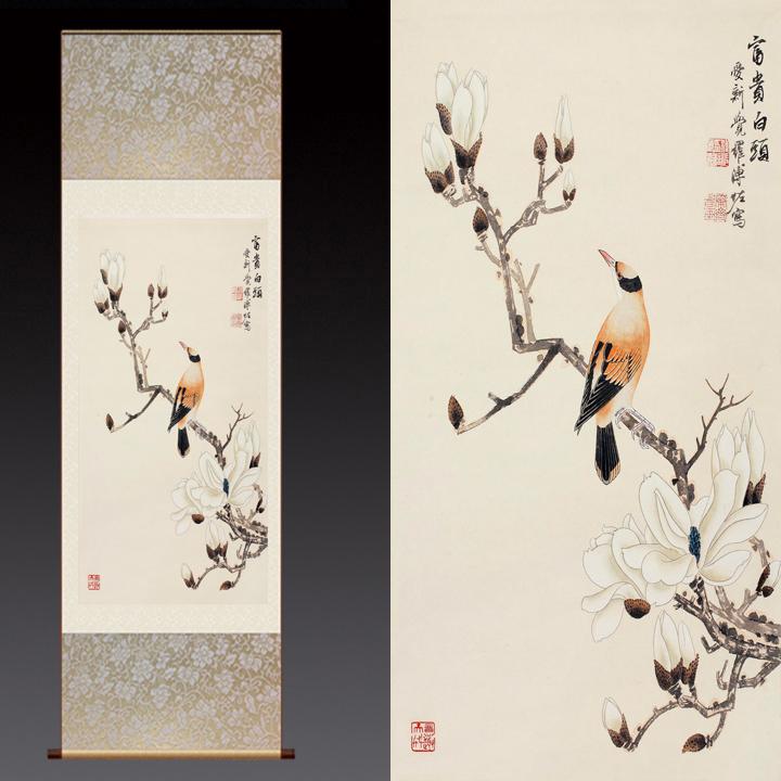 中式挂画丝绸画富贵白头玉兰花鸟卷轴字画茶楼包厢古典装饰画