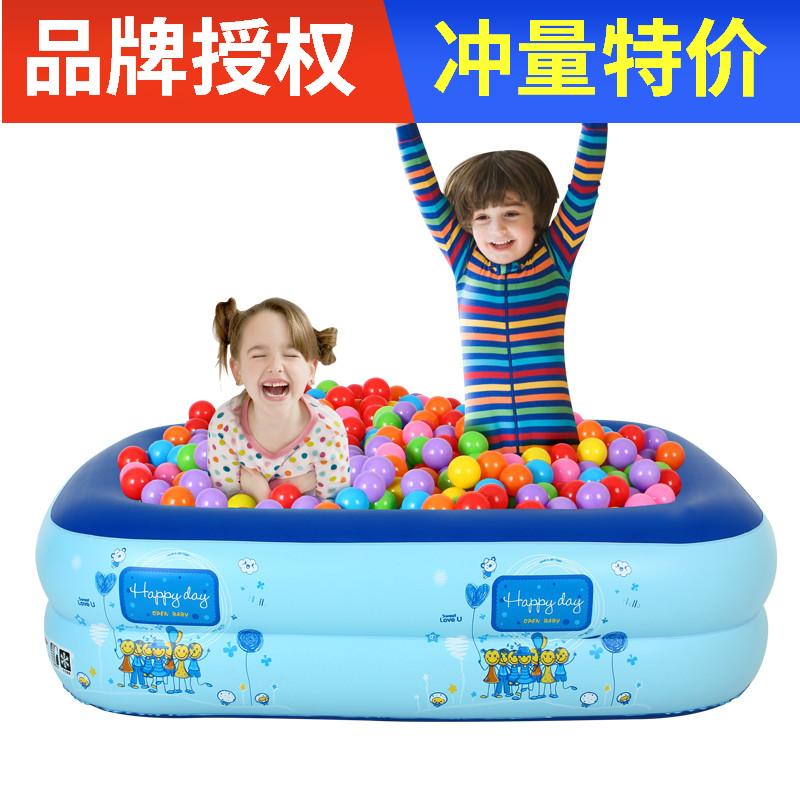 欧培充气加厚保温婴幼儿游泳池热销0件限时2件3折