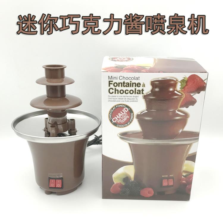 家用迷你三层巧克力喷泉机瀑布熔浆机自带加热 DIY儿童活动派对