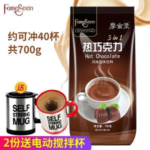 摩金堡可可粉700g固体饮料coco粉热巧克力粉早餐粉冲饮品烘焙原料