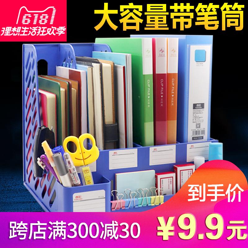 Держатель для хранения документов Держатель для хранения файлов в формате PDF органайзер оптовые продажи