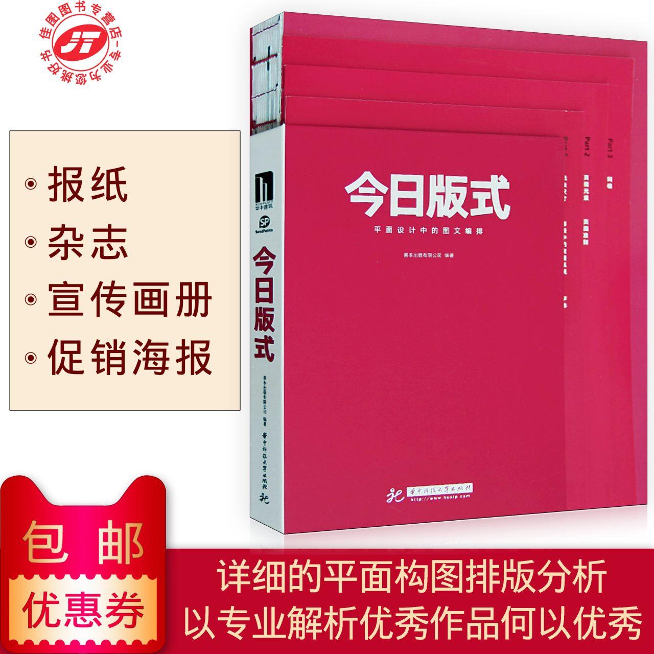 Книги / Журналы Артикул 572087203476