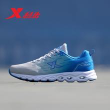 特步夏季新款男鞋跑步鞋