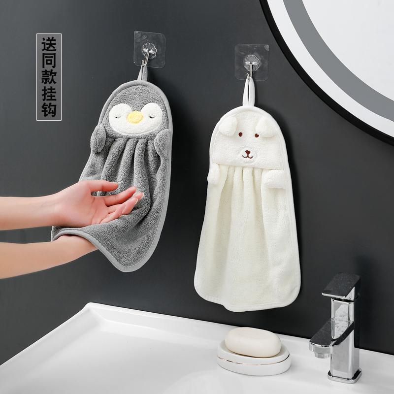 厨房擦手巾挂式可爱韩国家用可水洗儿童卡通擦手布日本吸水搽手巾