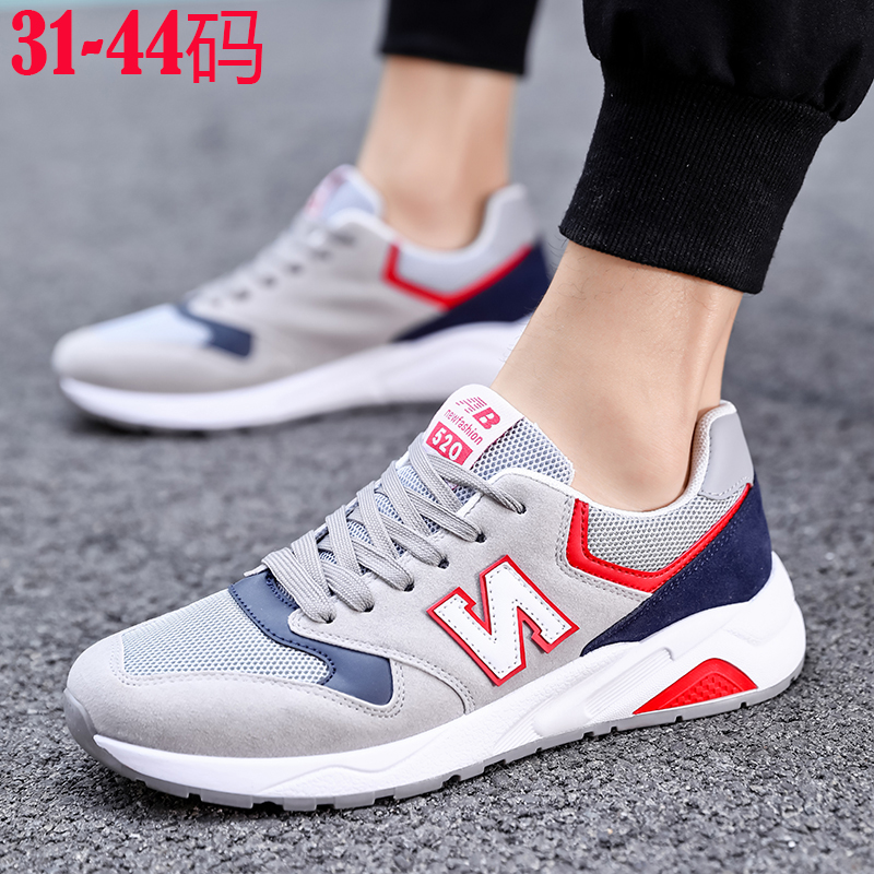 Autumn mens sports shoes sports shoes n-shoes YD shoes breathable casual shoes N-mesh Z-shaped shoes Yuanbo shoes