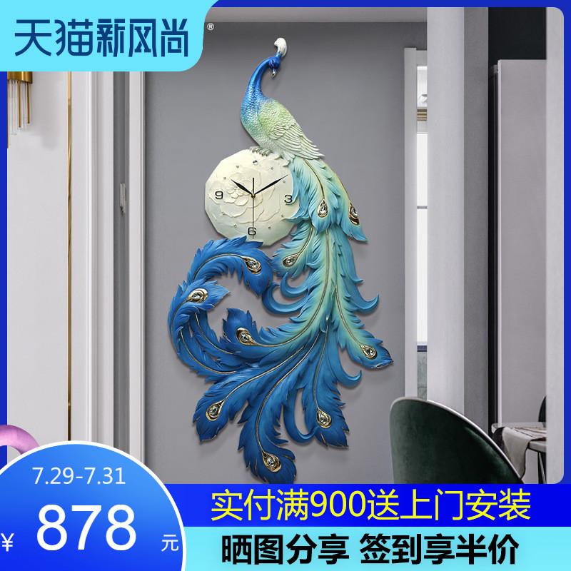 孔雀挂钟客厅钟表中式个性艺术轻奢家用钟饰时尚创意挂表装饰时钟 Изображение 1