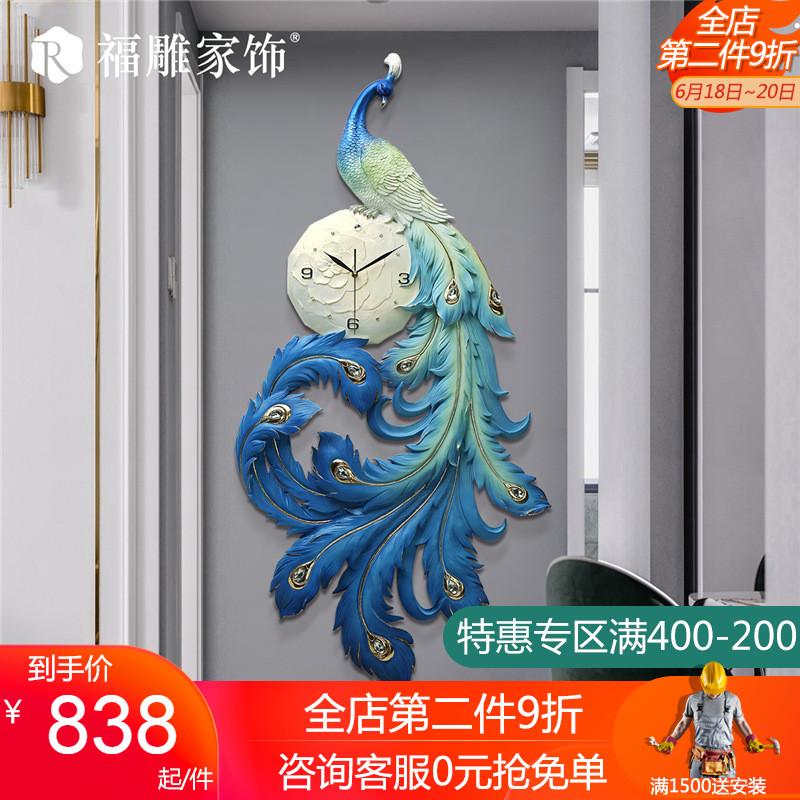 Часы на стену Артикул 536290806565