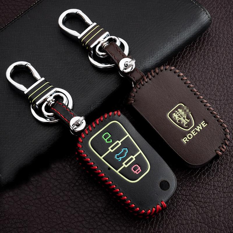 於榮威350 750 360 RX5真皮鑰匙包套W5汽車夜光遙控套鑰匙扣