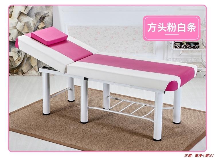 折叠美容床 美体按摩床推拿床理疗床美容院 艾灸纹绣床