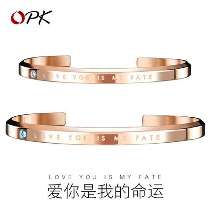 Little CK couples bracelet a pair of mens and womens Bracelets
