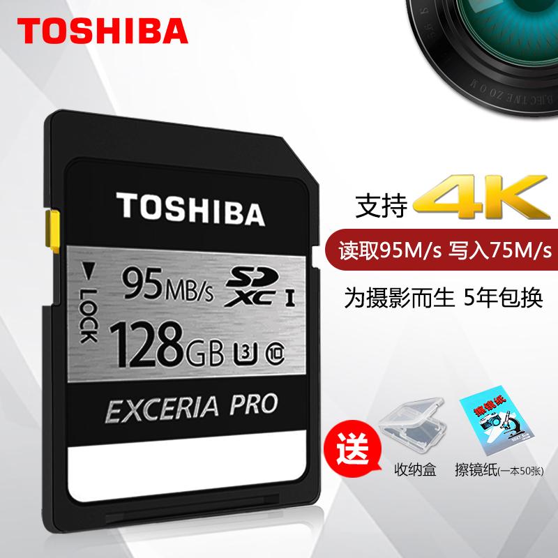 东芝sd卡128g相机内存卡SDXC大卡4K高清U3高速 佳能尼康索尼微单反相机存储卡128g