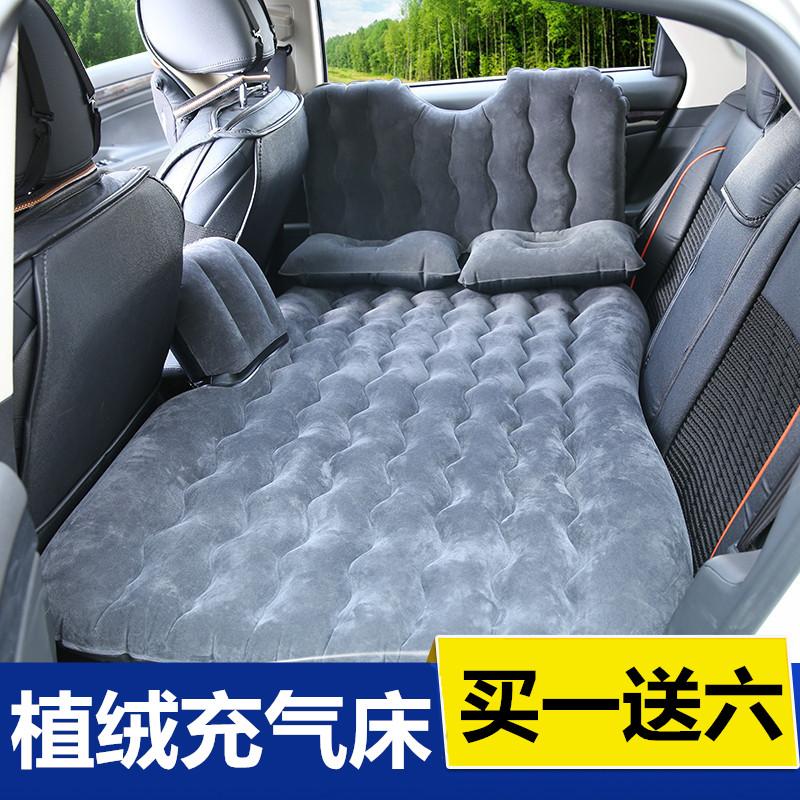车载充气床风景g7奥铃捷运v排气垫(用1元券)