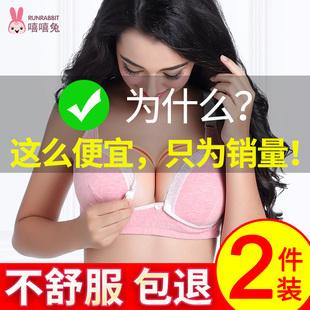 孕妇内衣女 哺乳文胸 喂奶胸罩怀孕期纯棉产后聚拢防下垂夏季薄款