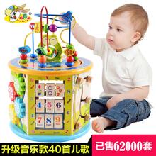 儿童绕珠百宝箱多功能串珠男孩宝宝婴儿早教益智力动脑0-1岁玩具2