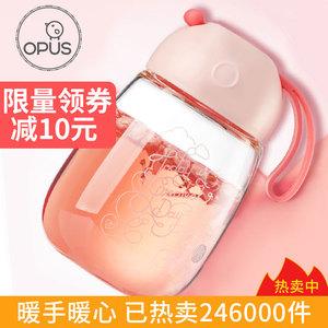 opus玻璃水杯女学生韩版创意潮流杯子便携韩国可爱茶杯少女随手杯