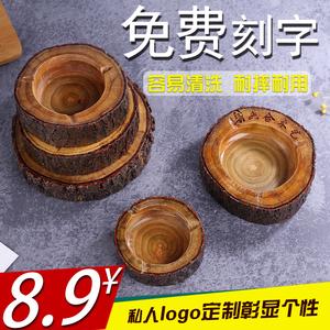 创意烟盅实木个性木质烟灰缸客厅复古大气酒店茶几木烟缸定制大号
