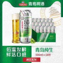 330ml瓶装整箱玫瑰果味330ml桃红啤酒国行1664