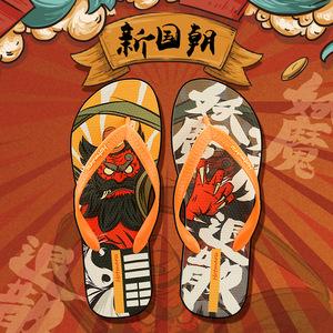hotmarzz /黑玛男士人字拖沙滩拖鞋
