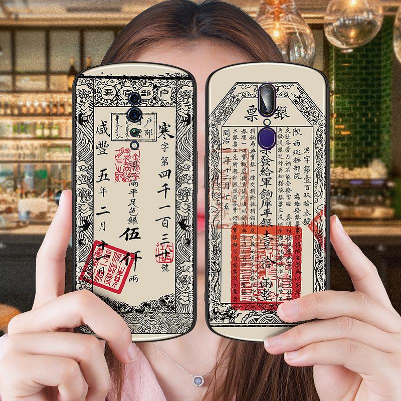 限时抢购银票oppor11s手机壳opporeno2椭圆形r17弧形reno10倍变焦版