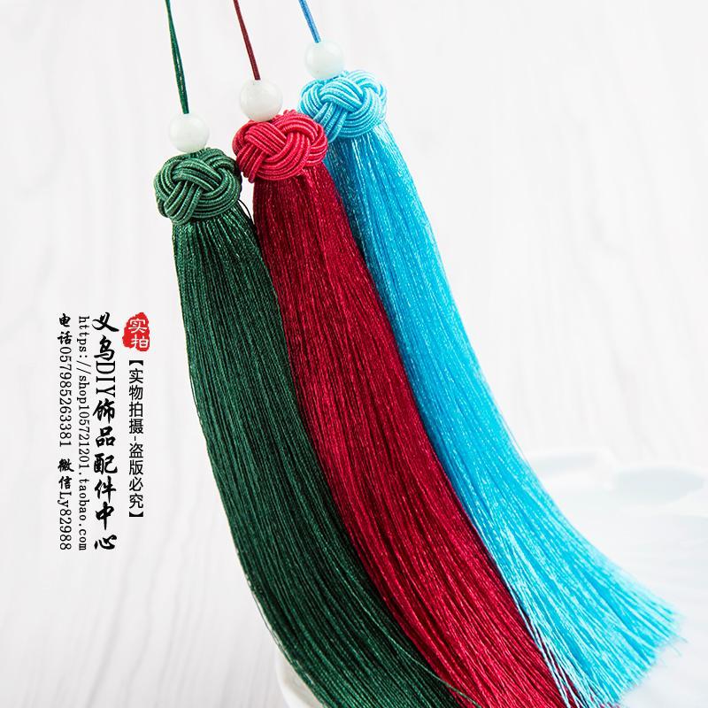 流苏穗DIY饰品配件纯手工制作中国结流苏穗子热销汽车挂件穗吊穗