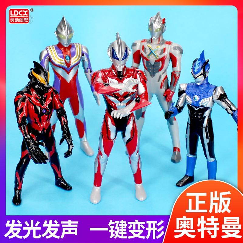 Ultraman игрушки Артикул 583777290357