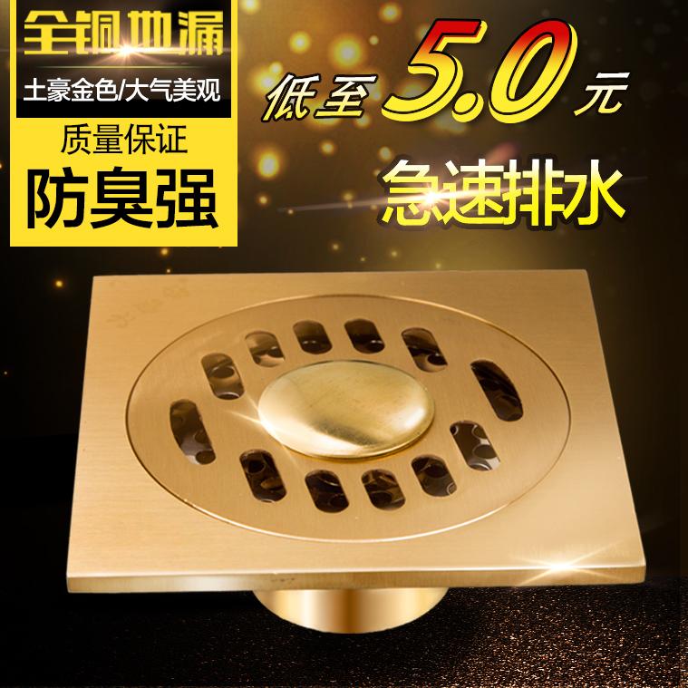 防臭地漏卫生间洗衣机两用不锈钢304加厚浴室厕所专用防虫反溢水