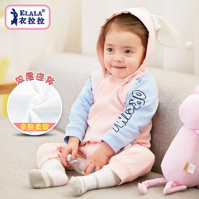 衣拉拉2018秋装女宝宝连体衣婴儿女童哈衣爬服双层小孩衣服0-1岁