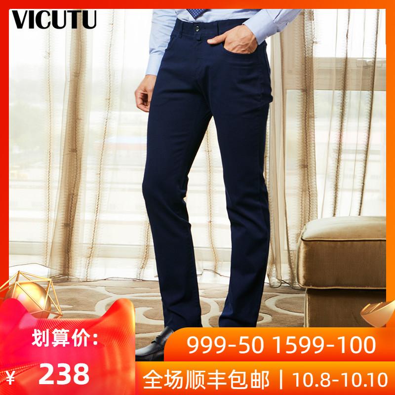 VICUTU/威可多男士牛仔裤商务休闲蓝色纯色微弹时尚透气男长裤券后238.00元