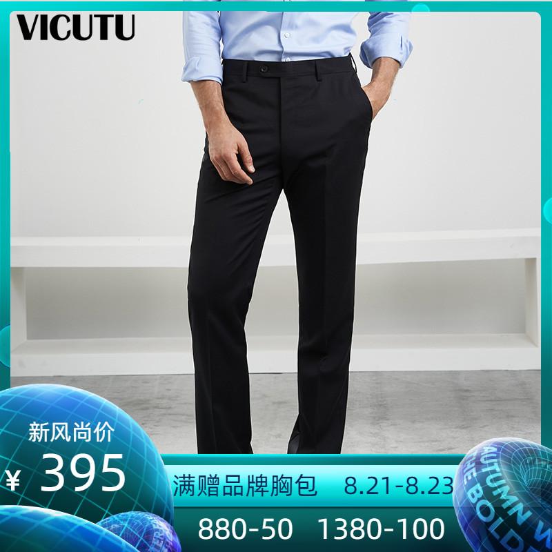 VICUTU/威可多男士西装裤纯羊毛商务西服西裤男正装裤三色可选