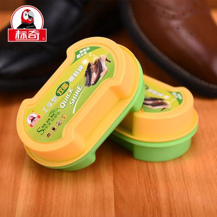 标奇 海绵鞋油双面海绵鞋蜡鞋擦保养上光 2个装  券后6.9元