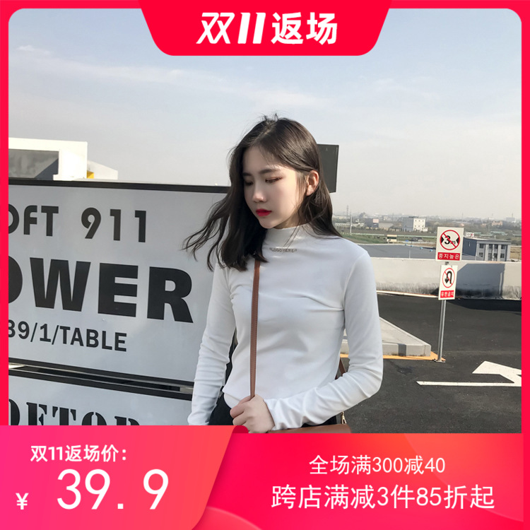 Early autumn half high collar top bottomed shirt female letter embroidered slim fit student solid color long sleeve T-shirt womens fashion