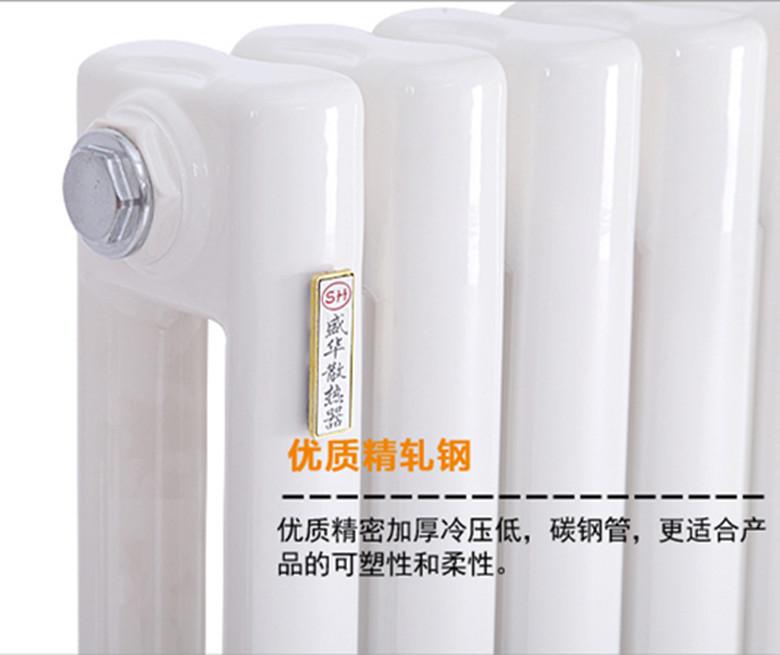 Радиаторы Артикул 545410652052
