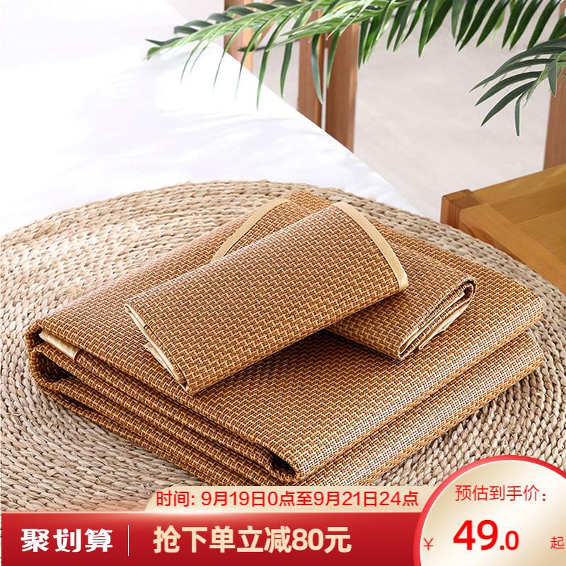 Декоративные одеяла и подушки / Прикроватные коврики Артикул 544646820311