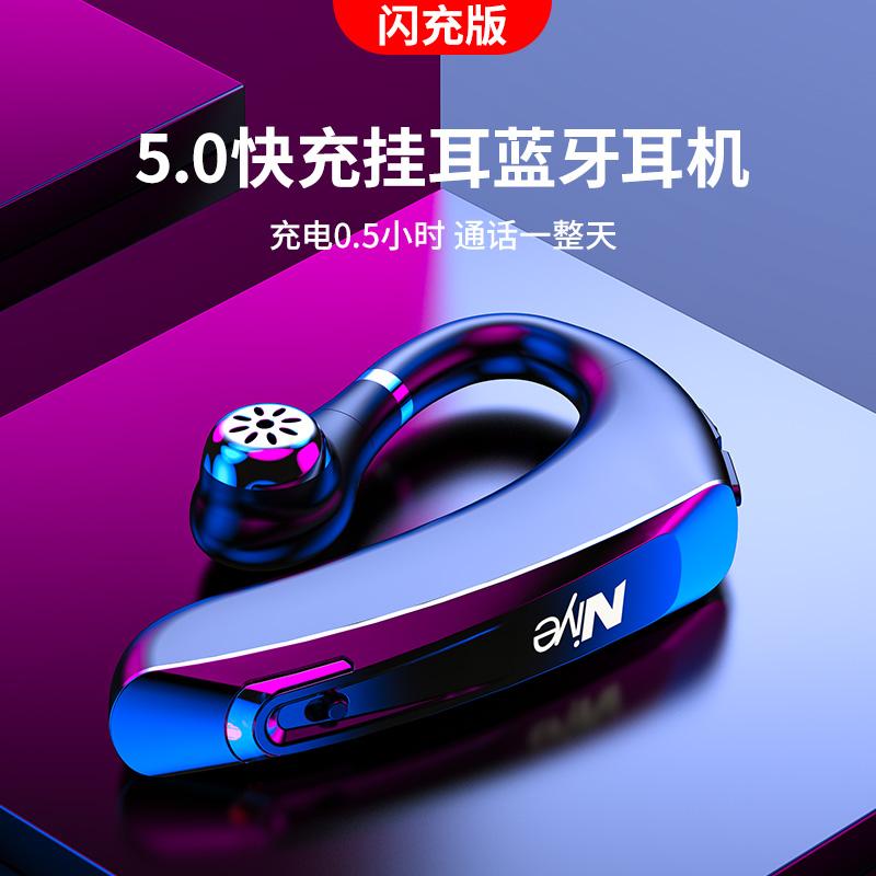 39.90元包邮vivo快充单耳蓝牙耳机挂耳式耳塞适用x27pro y81s x27pro y9