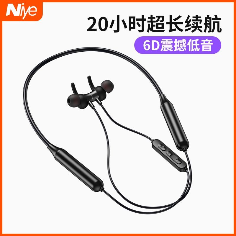 真无线 oppo华为苹果vivo小米耳机性价比好不好
