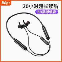 真无线蓝牙耳机挂脖式双耳运动适用于oppo华为苹果高音质入耳式vivo小米9Pro MIX单项圈通用男女超长待机续航
