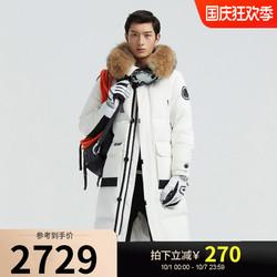 波司登极寒过膝长款鹅绒羽绒服男2020新款加厚东北外套B00142313