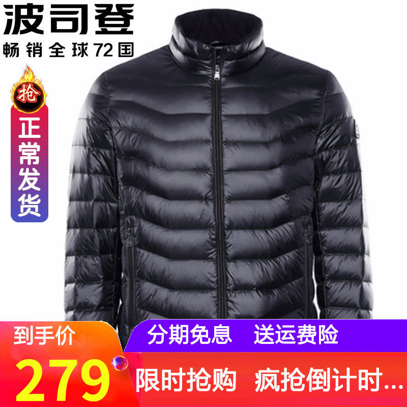 Bosden official flagship store super light and thin down jacket for men, middle-aged and elderly, father and elderly, short large brand coat