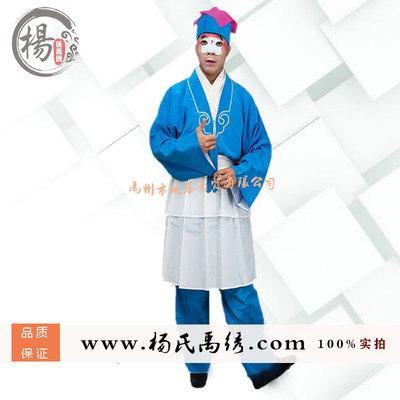 店小二丑角娃娃衣武大郎二人轉戲曲服裝小蒼姓裙書童戲劇茶衣