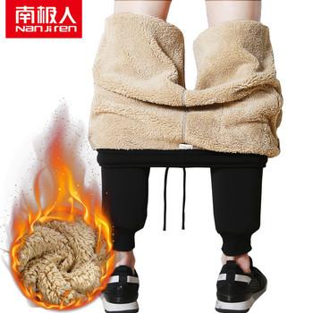 冬季加绒加厚羊羔绒裤子男2018新款男士修身潮流束脚运动长裤子