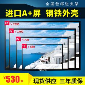高清液晶监控bnc工业46寸监视器