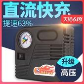 电瓶车电动充气泵48V60V72真空胎通用打气泵家用便携式车载打气筒