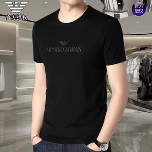 奇 阿瑪尼 亞夏季男士短袖T恤圓領男裝中青年桑蠶絲寬鬆休閒上衣